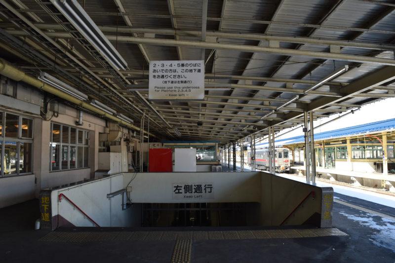 釧路駅1番ホームから2・3・4・5番ホームへと通ずる階段