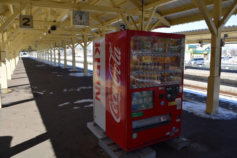 釧路駅2番線ホーム・3番線ホームの自動販売機