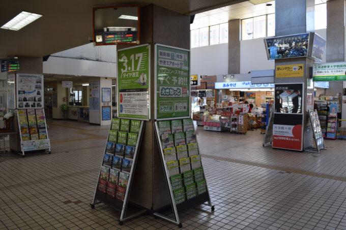 釧路駅改札口付近から駅構内