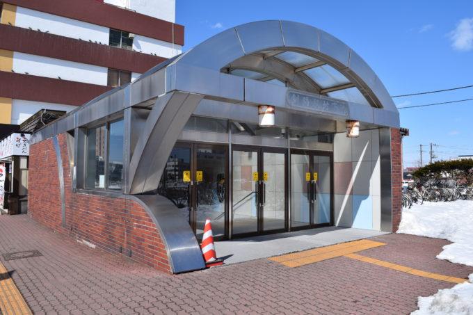 釧路駅北口(通称:駅裏)へと通じる釧路駅地下道