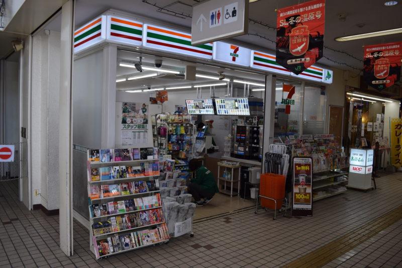 セブンイレブン北海道ST釧路店