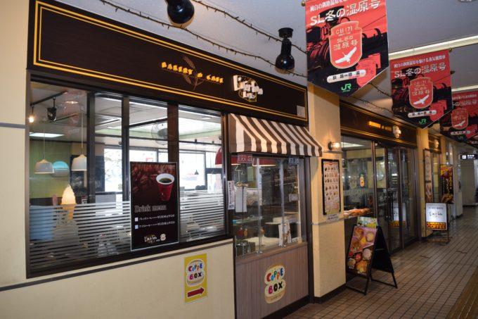 レフボンJR釧路店