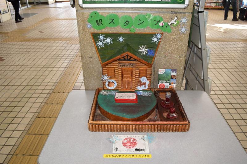 釧路駅スタンプ