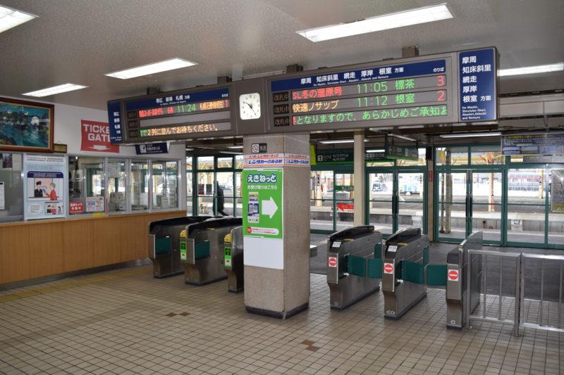 釧路駅改札口
