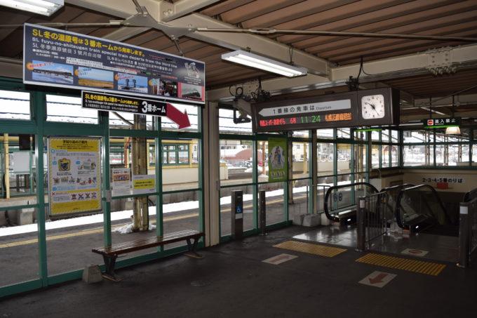 釧路駅改札付近