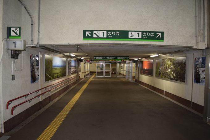 釧路駅改札地下道