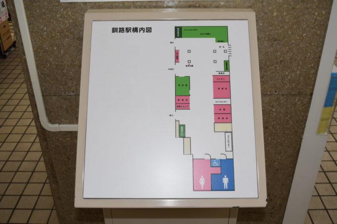 釧路駅構内図