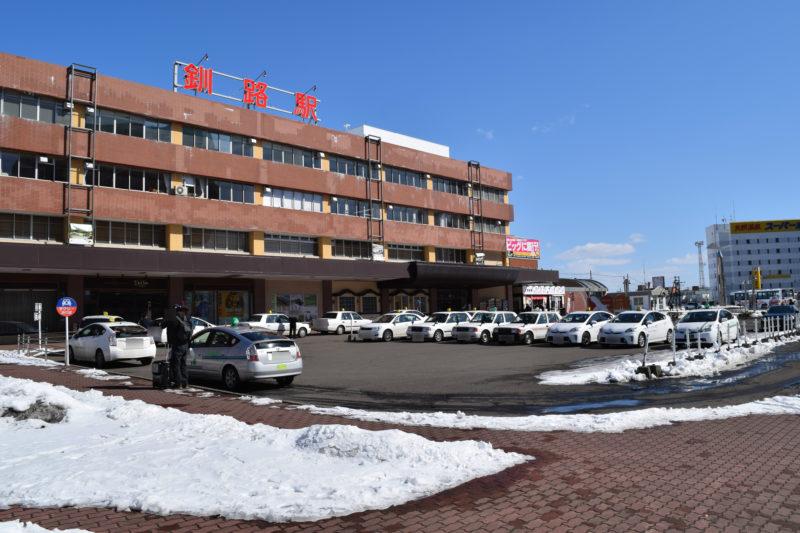 釧路駅前タクシー乗り場