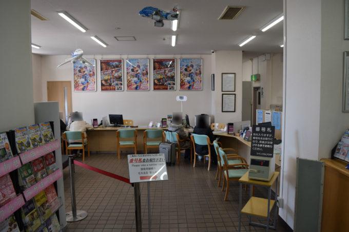 釧路駅ツインクルプラザ旅行センター