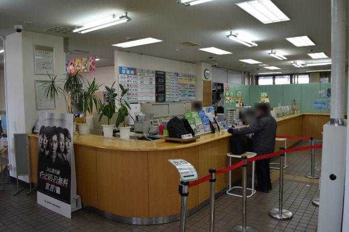釧路駅みどりの窓口カウンター