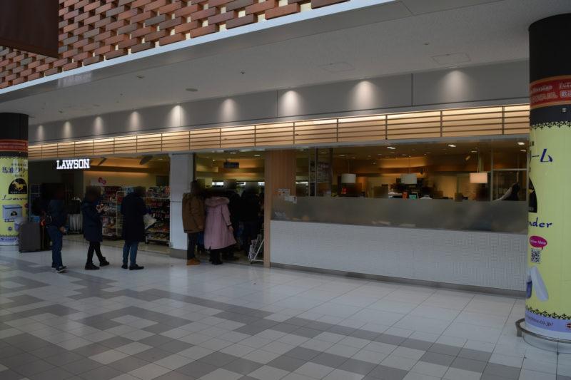 ローソン新千歳空港国際線ターミナル店
