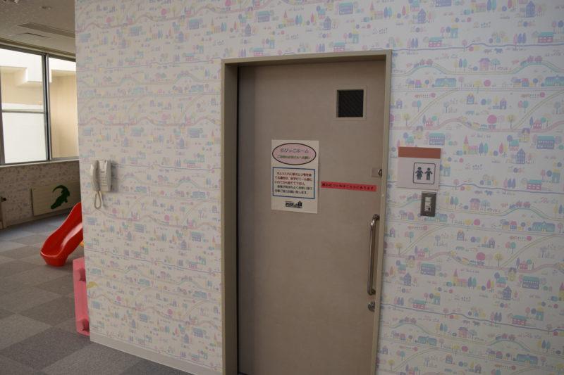 ちびっこルームトイレ