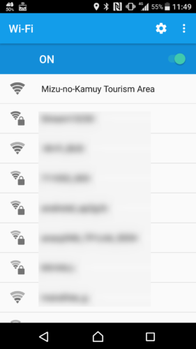 SSID「Mizu-no-Kamuy Tourism Area」を選択。