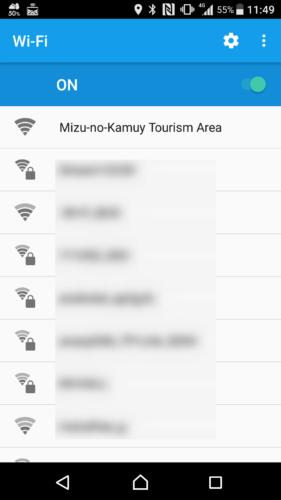 SSID「Mizu-no-Kamuy Tourism Area」を選択。