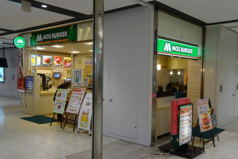 モスバーガー新千歳空港店
