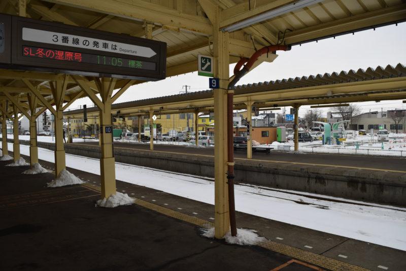 釧路駅3番ホーム
