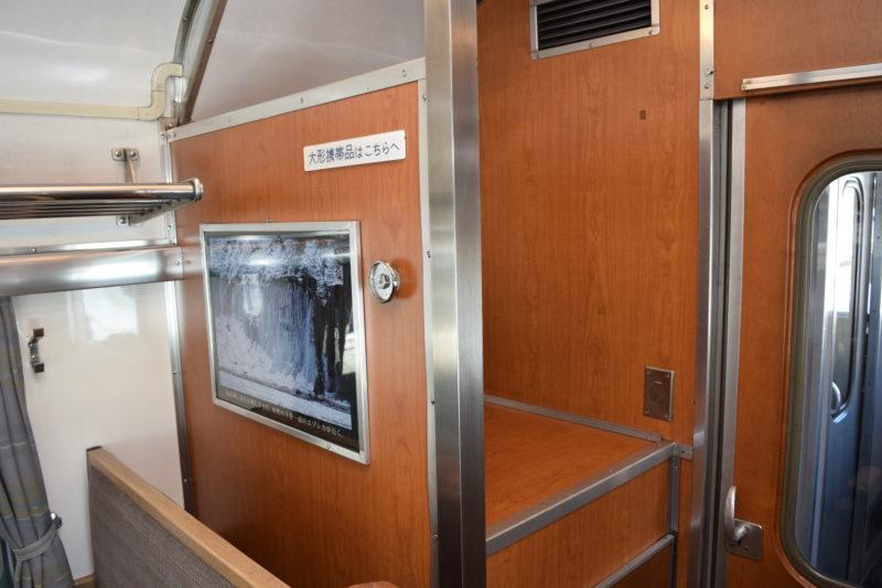 スーツケースなどを置く大型携行品置き場