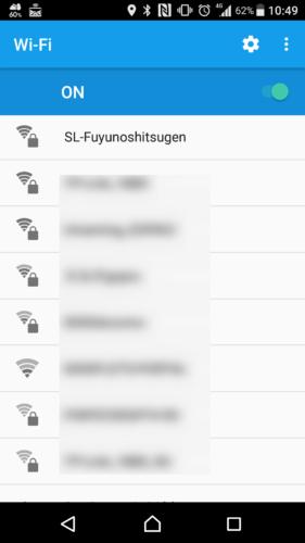 SSID「SL-Fuyunoshitsugen」を選択。