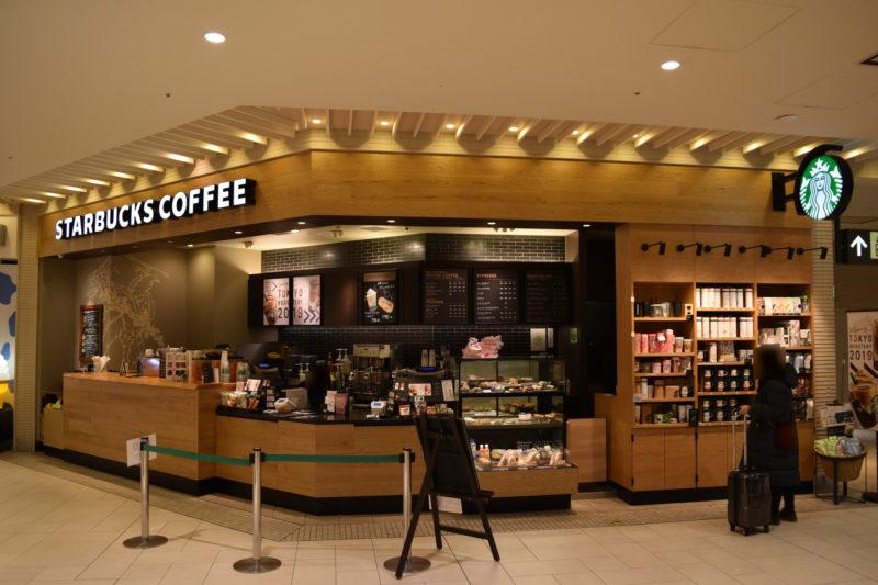 スターバックスコーヒー新千歳空港店