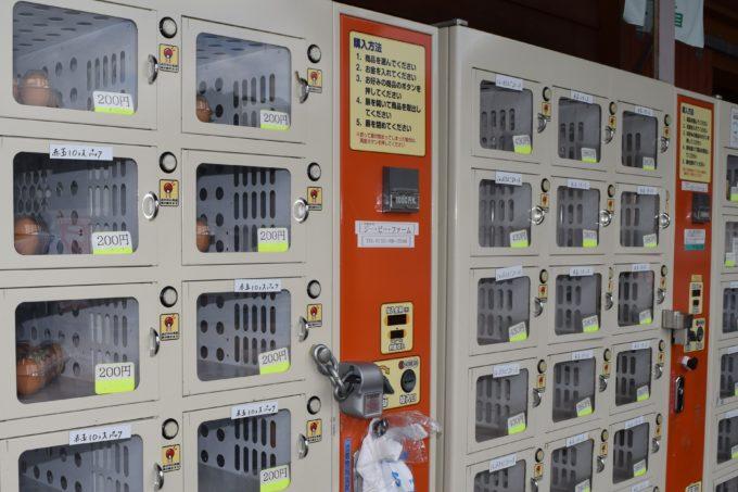 北海道のたまご自動販売機一覧
