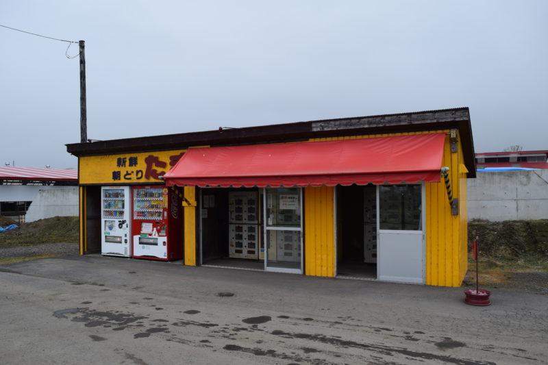 北海スターチック釧路農場卵自動販売機