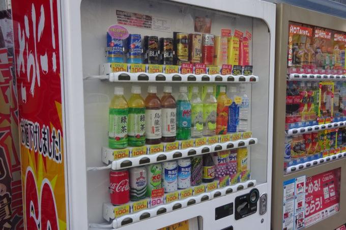 札幌市中央区南1条西1丁目「激安自販機プライス」