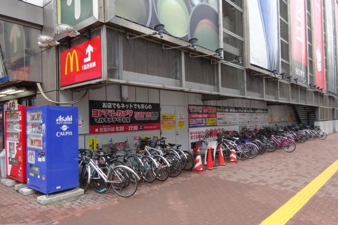 ヨドバシカメラマルチメディア札幌北側駐輪場