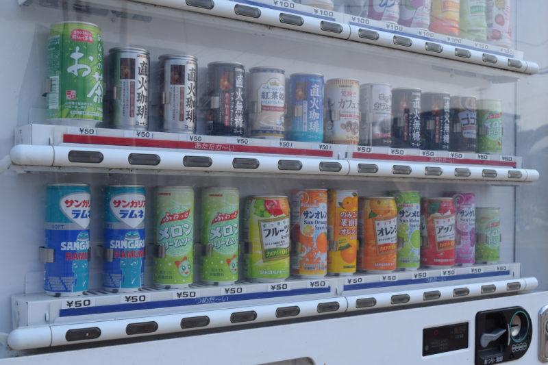 缶ジュース50円