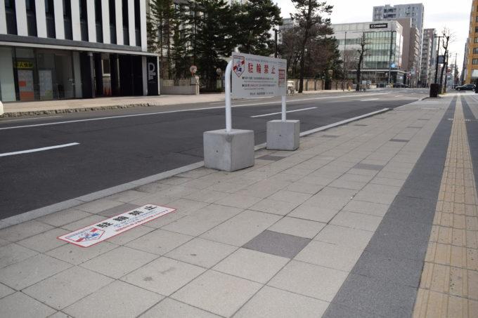 放置禁止区域での放置自転車等の撤去
