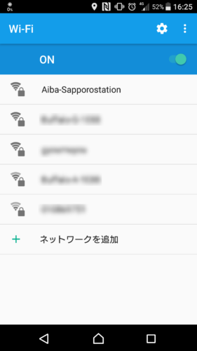 SSID「Aiba-Sapporostation」を選択。