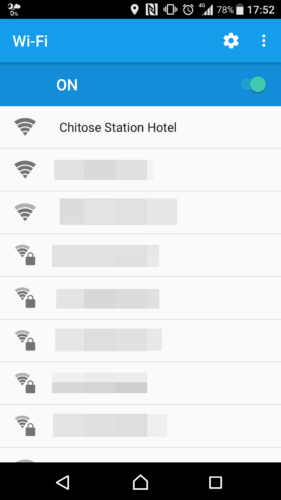 SSID「Chitose Station Hotel」を選択。