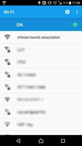 SSID「chitose tourist association」を選択。