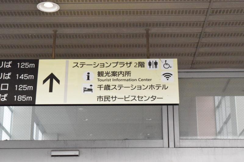Wi-Fiエリアマーク
