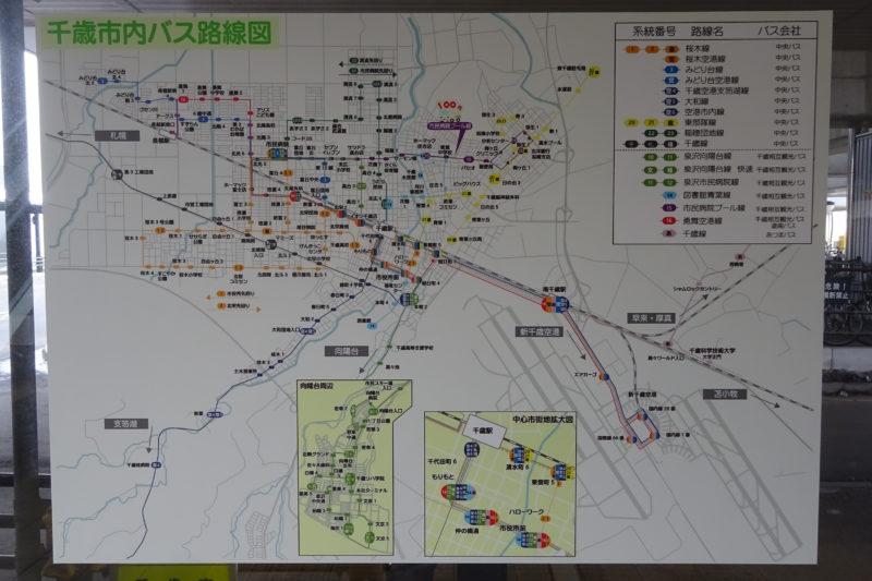 千歳市内バス路線図