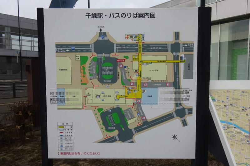 千歳駅バス乗り場案内図