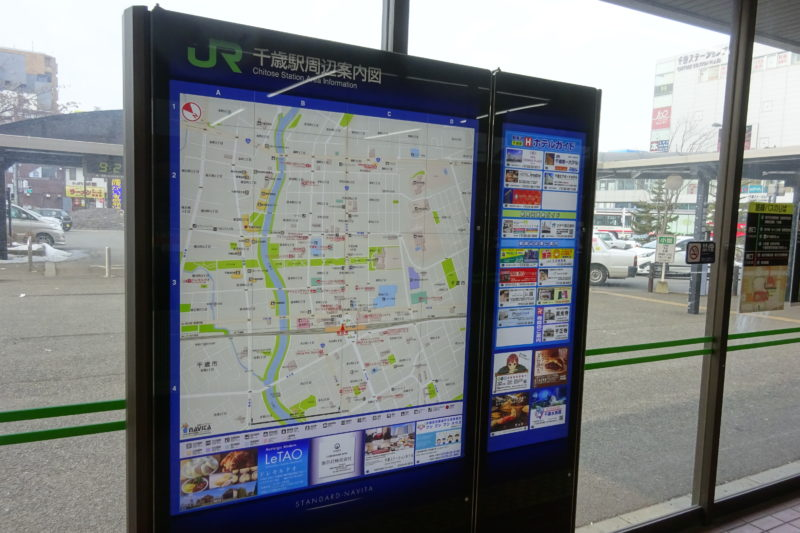 千歳駅周辺案内図(ホテルガイド付き)