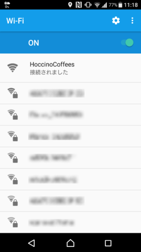 SSID「HoccinoCoffees」を選択。