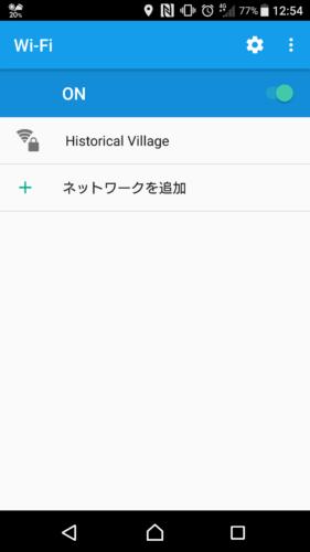 SSID「Historical Village」を選択。