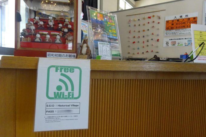 旧札幌停車場内Wi-Fi