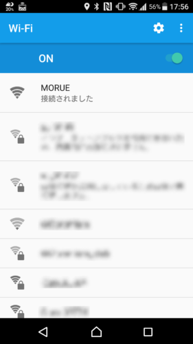 これでWi-Fiによるインターネット接続が完了となります。