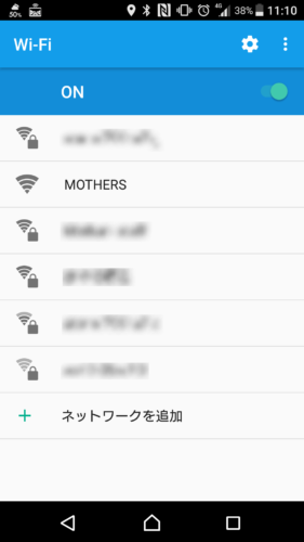 SSID「MOTHERS」を選択。