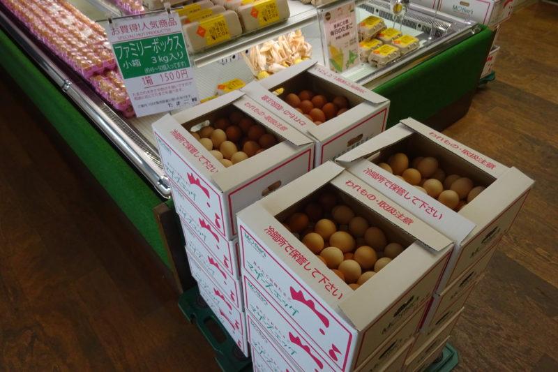 約45~50個の卵が入った3kgのファミリーボックス