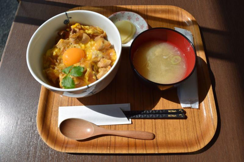 マザーズ親子丼(地鶏)