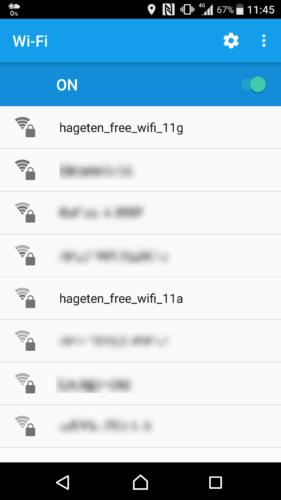 SSID「hageten_free_wifi_11g」または「hageten_free_wifi_11a」を選択。