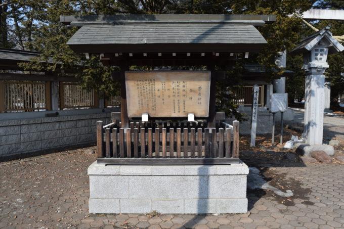 帯廣神社の主祭神