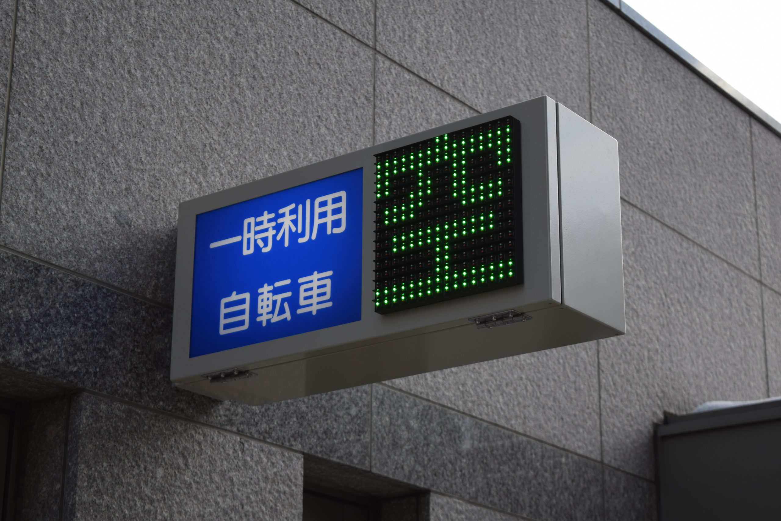 札幌駅周辺の一時利用可能な自転車駐輪場一覧