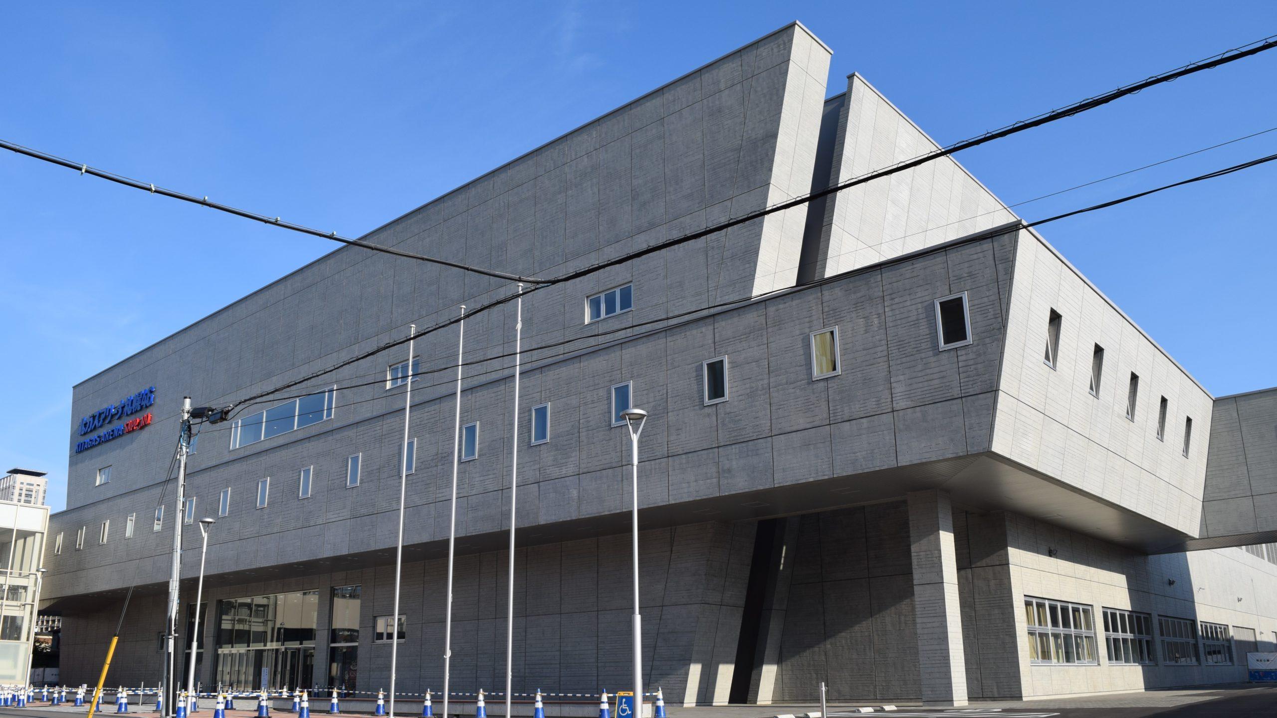 北ガスアリーナ札幌46(新中央体育館)の座席表・座席図