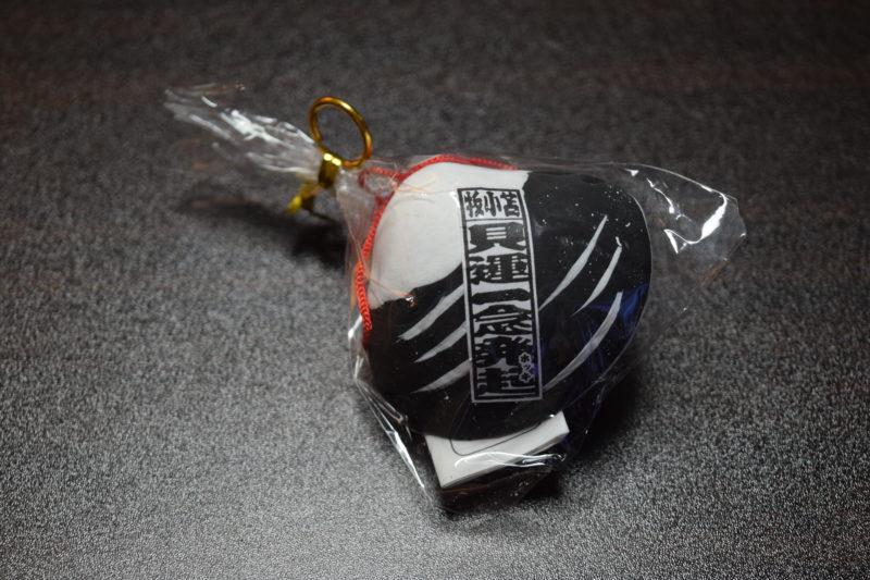 樽前山神社の貝運一念発起みくじ