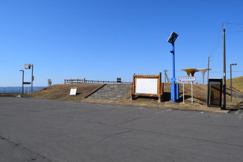 厚岸望洋台