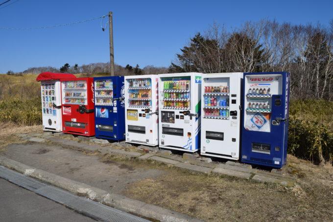 厚岸望洋台の自動販売機